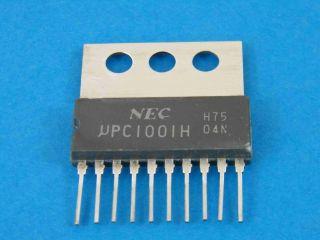UPC1001H NEC SIP10