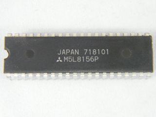 M5L8156P  MITSUBISHI  I/O PORT DIP40