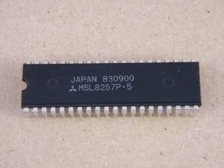 M5L8257P-5 MITSIBISHI DMA CONTROLLER