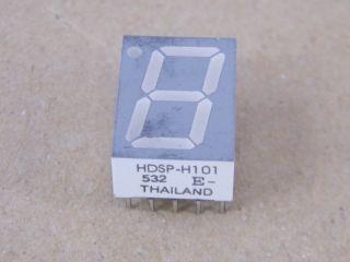 HDSP-H101 7 SEG. GOMON ANOD DISPLAY   HP