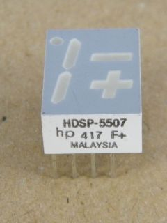 HDSP5507 DISPLAY -+1 COMMON ANODE 14.22MM HP