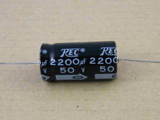 ELETTROLITICO ASSIALE 2200UF 50V 18X35MM REC